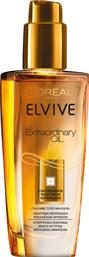 ΛΑΔΙ ΜΑΛΛΙΩΝ EXTRAORDINARY OIL UNIVERSAL ELVIVE L'ΟREAL (100 ML) LOREAL