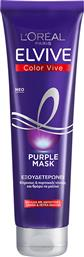 ΜΑΣΚΑ COLOR VIVE PURPLE ELVIVE L' OREAL (150 ML) LOREAL