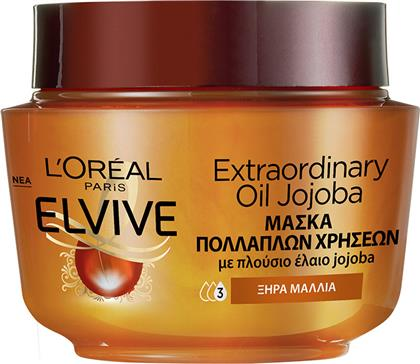 ΜΑΣΚΑ ΜΑΛΛΙΩΝ EXTRAORDINARY OIL JOJOBA ELVIVE (300 ML) LOREAL