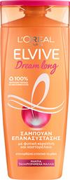 ΣΑΜΠΟΥΑΝ DREAM LONG L'OREAL (400 ML) ELVIVE