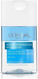 WATERPROOF MAKE UP REMOVER 125ML LOREAL