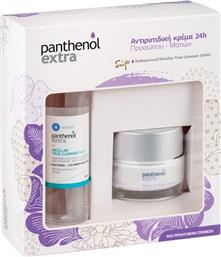 MEDISEI PANTHENOL EXTRA ΠΑΚΕΤΟ ΠΡΟΣΦΟΡΑΣ FACE & EYE CREAM 50ML & ΔΩΡΟ MICELLAR TRUE CLEANSER 100ML MEDI - SEI