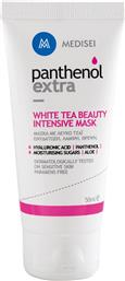 MEDISEI PANTHENOL EXTRA WHITE TEA BEAUTY INTENSIVE MASK ΜΑΣΚΑ ΜΕ ΛΕΥΚΟ ΤΣΑΙ ΓΙΑ ΕΝΥΔΑΤΩΣΗ, ΛΑΜΨΗ ΚΑΙ ΘΡΕΨΗ 50ML MEDI - SEI