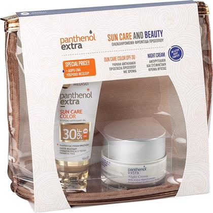 MEDISEI PROMO SUN CARE & BEAUTY PANTHENOL EXTRA SUN CARE COLOR SPF30, 50ML & NIGHT CREAM 50ML & ΔΩΡΟ ΝΕΣΕΣΕΡ MEDI SEI από το PHARM24