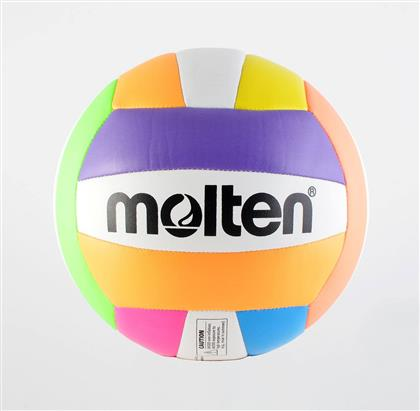 LEATHER VOLLEYBALL MOLTEN