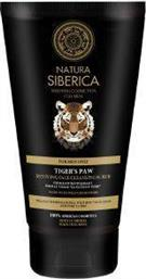 SCRUB MAN REVIVING FACE CLEANING TIGER S PAW 150ML NATURA SIBERICA