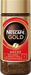 ΣΤΙΓΜΙΑΙΟΣ ΚΑΦΕΣ DECAFFEINE 100 GR NESCAFE GOLD BLEND