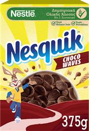 ΔΗΜΗΤΡΙΑΚΑ DARK CHOCO WAVES (375G) NESQUIK