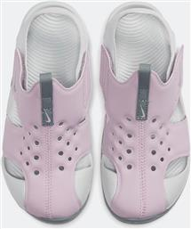 SUNRAY PROTECT 2 KIDS' SANDALS (9000053033-45593) NIKE