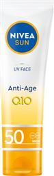 ΑΝΤΗΛΙΑΚΟ SUN UV FACE ANTI AGE Q10 SPF50 50ML NIVEA