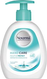LIQUID SOAP NEUTRAL 300ML NOXZEMA