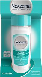 ROLL ON CLASSIC 50ML NOXZEMA
