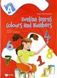 EVELINA LEARNS COLOURS AND NUMBERS ΠΑΤΑΚΗΣ