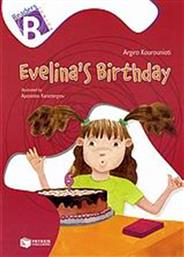 EVELINA'S BIRTHDAY ΠΑΤΑΚΗΣ
