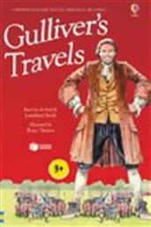 GULLIVER'S TRAVELS ΠΑΤΑΚΗΣ