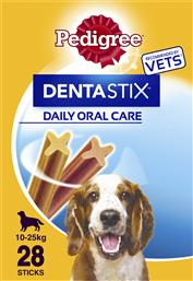 DENTA STIX MULTIPACK 720 GR PEDIGREE