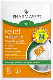 AID RELIEF HOT PATCH ΕΠΙΘΕΜΑ ΠΟΥ ΑΝΑΚΟΥΦΙΖΕΙ ΑΜΕΣΑ ΑΠΟ ΤΟΝ ΠΟΝΟ ΜΕ ΤΗΝ ΕΠΙΔΡΑΣΗ ΤΗΣ ΖΕΣΤΗΣ 1 PATCH PHARMASEPT