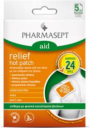 AID RELIEF HOT PATCH ΕΠΙΘΕΜΑ ΠΟΥ ΑΝΑΚΟΥΦΙΖΕΙ ΑΜΕΣΑ ΑΠΟ ΤΟΝ ΠΟΝΟ ΜΕ ΤΗΝ ΕΠΙΔΡΑΣΗ ΤΗΣ ΖΕΣΤΗΣ 5 PATCH PHARMASEPT