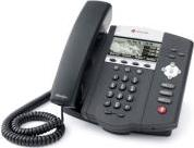 SOUNDPOINT IP 450 3-LINE SIP PHONE WITH BUILT-IN POE POLYCOM