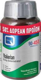 VALERIAN EXTRACT 83 MG ΒΕΛΤΙΩΝΕΙ ΤΗΝ ΠΟΙΟΤΗΤΑ ΤΟΥ ΥΠΝΟΥ 90 TABS + 45 TABS ΔΩΡΟ QUEST