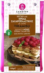 Προσφορές Συσκευασμένα Τρόφιμα ΣΑΜΟΥΡΗ - HAS.gr d8b1e16d736