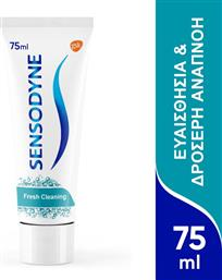 ΟΔΟΝΤΟΚΡΕΜΑ FRESH CLEANING 75 ML SENSODYNE