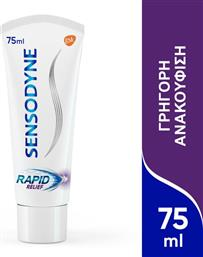 ΟΔΟΝΤΟΚΡΕΜΑ RAPID ACTION 75 ML SENSODYNE