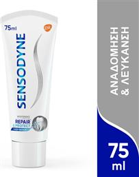 ΟΔΟΝΤΟΚΡΕΜΑ REPAIR AND PROTECT WHITE 75 ML SENSODYNE