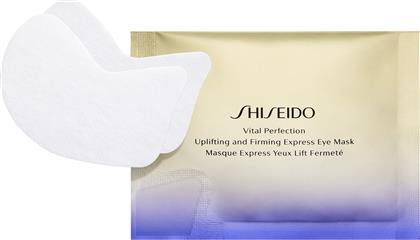 VITAL PERFECTION UPLIFTING AND FIRMING EXPRESS EYE MASK (12 PACKS) - 16380 SHISEIDO