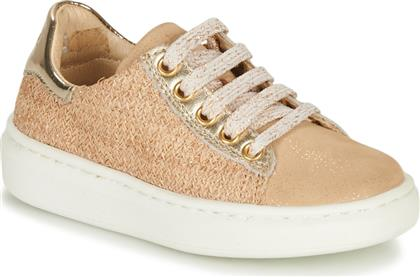 XΑΜΗΛΑ SNEAKERS FLASH ZIP LACE SHOO POM