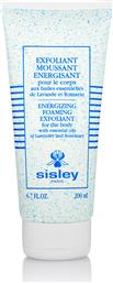 ENERGIZING FOAMING EXFOLIANT FOR THE BODY 200 ML - 153602 SISLEY