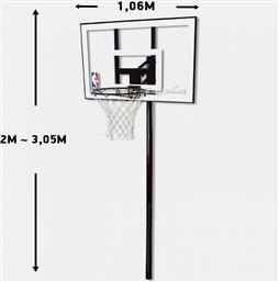 44'' (1,06 M) SILVER IN-GROUND (30216400008-9264) SPALDING