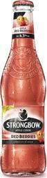 ΜΗΛΙΤΗΣ ΦΙΑΛΗ RED BERRIES (330 ML) STRONGBOW 380d7be3499