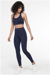 f3a0b426083 Δημοφιλή σε Γυναικεία Αθλητικά Ρούχα SUGARFREE SUGARFREE - HAS.gr
