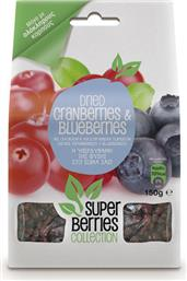 ΑΠΟΞΗΡΑΜΕΝΑ CRANBERRIES & BLUEBERRIES (150G) SUPER BERRIES COLLECTION