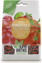 ΑΠΟΞΗΡΑΜΕΝΑ CRANBERRIES & GOJI BERRIES (160G) SUPER BERRIES COLLECTION