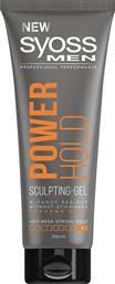 GEL ΜΑΛΛΙΩΝ ΓΙΑ ΑΝΔΡΕΣ POWER HOLD EXTREME (250ML) SYOSS