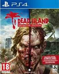 DEAD ISLAND: DEFINITIVE COLLECTION - PS4 GAME DEEP SILVER