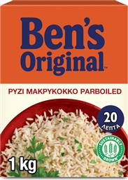 ΡΥΖΙ PARBOILED 1 KGR UNCLE BENS