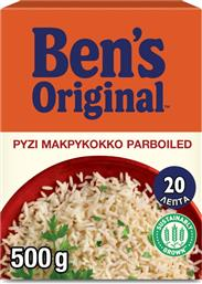 ΡΥΖΙ PARBOILED 20' 500 GR UNCLE BENS