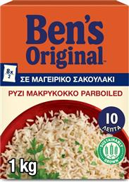 ΡΥΖΙ PARBOILED 10' FAST 1 KGR UNCLE BENS