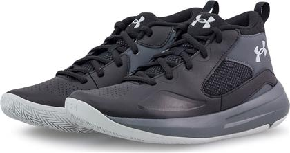 UA GS LOCKDOWN 5 3023533-001 - 00341 UNDER ARMOUR