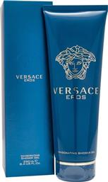 EROS SHOWER GEL 250 ML - 740027 VERSACE