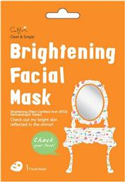 CETTUA CLEAN & SIMPLE BRIGHTENING FACIAL MASK, ΜΑΣΚΑ ΛΑΜΨΗΣ ΠΡΟΣΩΠΟΥ ΠΟΥ ΦΩΤΙΖΕΙ ΤΗΝ ΚΟΥΡΑΣΜΕΝΗ ΕΠΙΔΕΡΜΙΔΑ , 1 ΤΜΧ VICAN