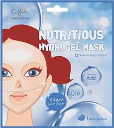 CETTUA CLEAN & SIMPLE NUTRITIOUS HYDROGEL MASK, ΜΑΣΚΑ ΒΑΘΙΑΣ ΕΝΥΔΑΤΩΣΗΣ & ΘΡΕΨΗΣ ΤΗΣ ΕΠΙΔΕΡΜΙΔΑΣ, 1ΤΜΧ VICAN