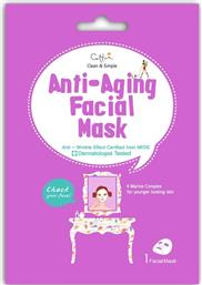 CLEAN & SIMPLE ANTI-AGING FACIAL MASK, ΜΑΣΚΑ ΘΡΕΨΗΣ ΜΕ 4 ΘΑΛΑΣΣΙΑ ΣΥΣΤΑΤΙΚΑ, 1 ΤΜΧ VICAN