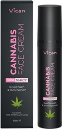 WISE BEAUTY CANNABIS FACE CREAM ΚΡΕΜΑ ΒΑΘΙΑΣ ΕΝΥΔΑΤΩΣΗΣ & ΑΝΤΙΓΗΡΑΝΣΗΣ ΜΕ ΟΡΓΑΝΙΚΟ ΕΛΑΙΟ ΚΑΝΝΑΒΗΣ 50ML VICAN