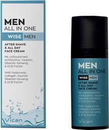 WISE MEN ALL IN ONE AFTER SHAVE & ALL DAY FACE CREAM ΦΡΟΝΤΙΔΑ ΕΝΥΔΑΤΩΣΗΣ & ΛΑΜΨΗΣ ΤΗΣ ΑΝΔΡΙΚΗΣ ΕΠΙΔΕΡΜΙΔΑΣ 50ML VICAN
