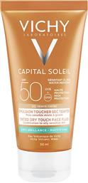 IDEAL SOLEIL BB EMULSION SPF50 TINTED ΑΝΤΗΛΙΑΚΗ ΚΡΕΜΑ ΠΡΟΣΩΠΟΥ ΥΨΗΛΗΣ ΠΡΟΣΤΑΣΙΑΣ, ΜΕ ΧΡΩΜΑ & ΜΑΤ ΑΠΟΤΕΛΕΣΜΑ 50ML VICHY