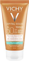 IDEAL SOLEIL EMULSION DRY TOUCH SPF50 ΑΝΤΗΛΙΑΚΗ ΛΕΠΤΟΡΡΕΥΣΤΗ ΚΡΕΜΑ ΠΡΟΣΩΠΟΥ ΥΨΗΛΗΣ ΠΡΟΣΤΑΣΙΑΣ & ΓΙΑ ΜΑΤ ΑΠΟΤΕΛΕΣΜΑ 50ML VICHY